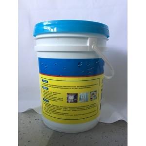 JS柔性防水涂料