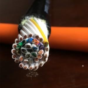 防海水聚氨酯电缆