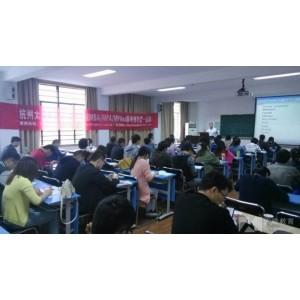 MBA考前教学辅导